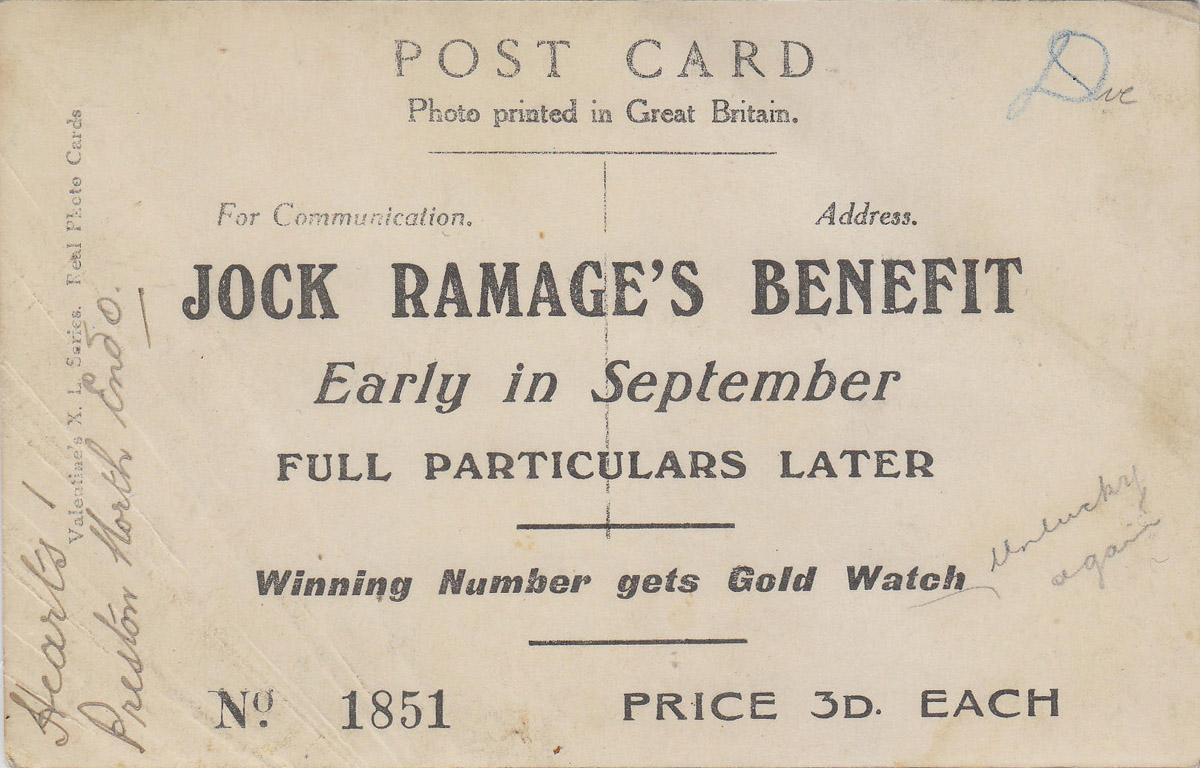 1926 Jock Ramage's Benefit Prize Draw Postcard